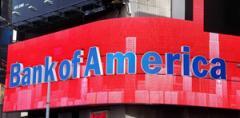 Менеджмент-тур в банковский сектор США (Сентябрь 2013)