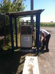 Техническое обслужевание топливозаправочных...