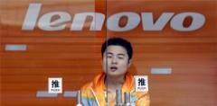 Менеджмент-тур в самые инновационные компании Китая