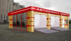 Проектирование автомойки,  СТО