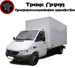 Freight transportation across Odessa and Ukraine.