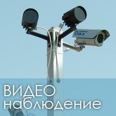 Монтаж видеонаблюдения в Черновцах, відеоспостереження в Чернівцях, системы охранного видеонаблюдения в Черновцах и области, IP-видеонаблюдение, видеонаблюдение удаленное через интернет и по сети, скрытое видеонаблюдение., Черновцы