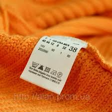 Labels for clothes, the press of labels