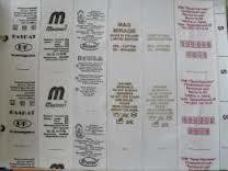 The logo press on tape