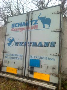 Sale of cargo semi-trailers on spare parts