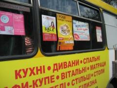 Advertizing in city transpor