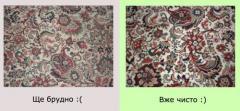 Чистка ковров, ковролина и мягкой мебели