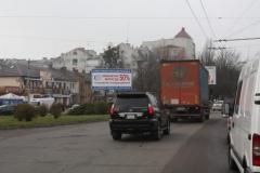 Размещение рекламы на бигбордах (билбордах)