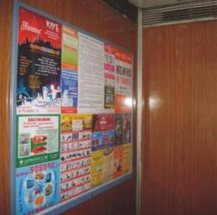 Размещение рекламы в лифтовых кабинах