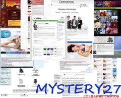 Дизайн и создание сайтов