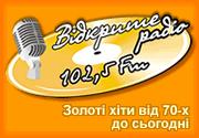 Услуги радиостанций