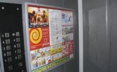Размещение рекламы,  реклама в подъездах, ...