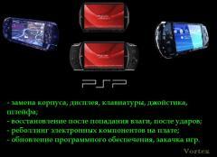 Ремонт игровых приставок  Sony Playstation PS3