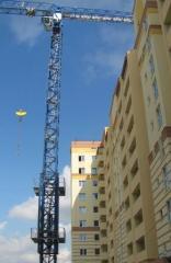 Строительство капитальное Ровно ( Рівне )