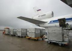 Международные грузовые авиаперевозки.