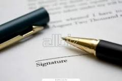 Разработка нормативной документации