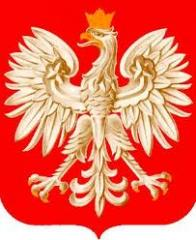 Обучения в Польше