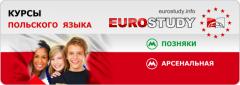 Программы обучения в Польше