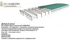 Строительная компания АО-Андезян. Киев