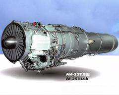 Модернизация авиационной техники и двигателей авиатехники на Одесском авиационном заводе.