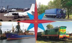 Розмитнення вантажів