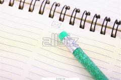 Подготовка финансовой отчётности