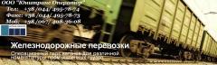 Транспортная логистика Украина, ЖД перевозка труб