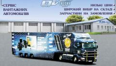 Ремонт грузовых автомобилей TIR. Продажа автозапчастей