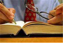Договоры о передаче прав на объекты права интеллектуальной собственности