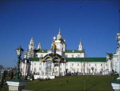 Свято - Успенской Почаевской Лавре
