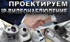 Установка, монтаж IP видеонаблюдения. Видеонаблюдение Черновцы.