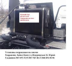 Hydraulics on fuel truck, the tractor, the