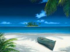 Летний отдых