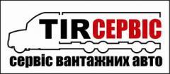 TIR Vinnytsia Service