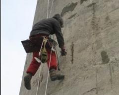 Промышленный альпинизм, Украина