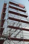 Производство строительного оборудования: леса строительные универсальные (ГОСТ), вышки-туры (ГОСТ), оборудование для изготовления шлакоблоков, плитки, заборов, другое.