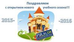 Набор в группы Первой Школы Рекрутинга  Украине