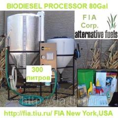 Переработка технического растительного масла в биодизель