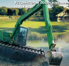 Устройство водоемов, строительство водоемов