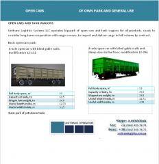 Rolling stock and payment of ZhD of tariffs