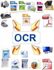 Сканирование / оптическое распознавание (OCR) документации