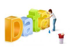 Проверка / очистка данных