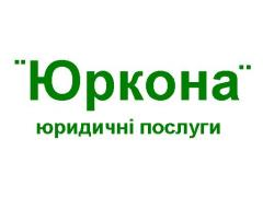 Service of the enterprises with foreign