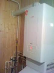 Service of heating systems Chernihiv, Ukraine