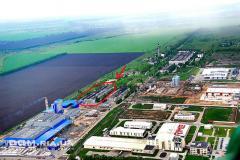 Земля в Харьковской области под промышленное