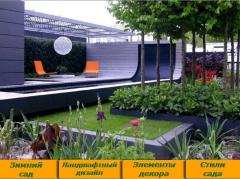 Design of a landscape of a garden, landscaping of