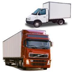 Cargo transportation across Kiev