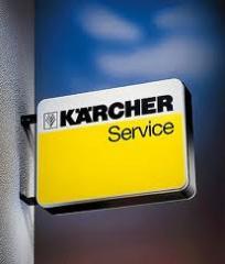 Сервисное обслуживание, Сервисный центр Karcher в Хмельницком