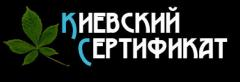 Сертификация продукции в Украине