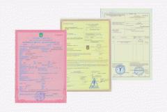 Отримання дозволів, сертифікатів, висновків